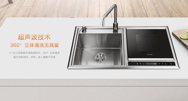奥田哹/g9d�ylzgh_奥田水槽洗碗机x-sc2