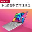新品顽石 华硕 Y5100UB8250(4GB/1TB)15.6英寸 四边窄边框 灰色