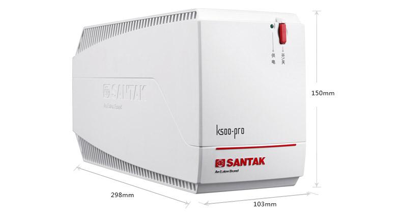 santak/山特ups电源k500-pro现货销售