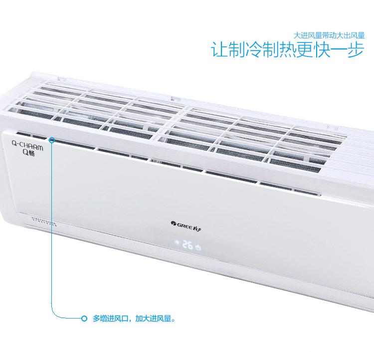 科技有限公司主营品牌液晶电视(夏普,三星,索尼,lg等),空调(三菱重工
