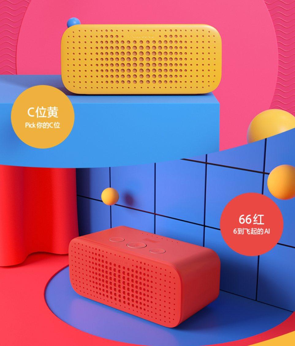 【新品】天猫精灵 方糖R智能音箱无线蓝牙音响音箱