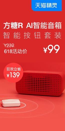 http://www.zol.com/sales/7194247.html?t=1560750363&spm=2381.47915