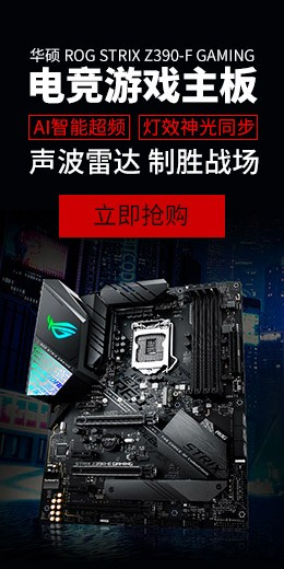http://www.zol.com/detail/motherboard/asus/31864594.html?skuId=13892419&spm=2381.47915