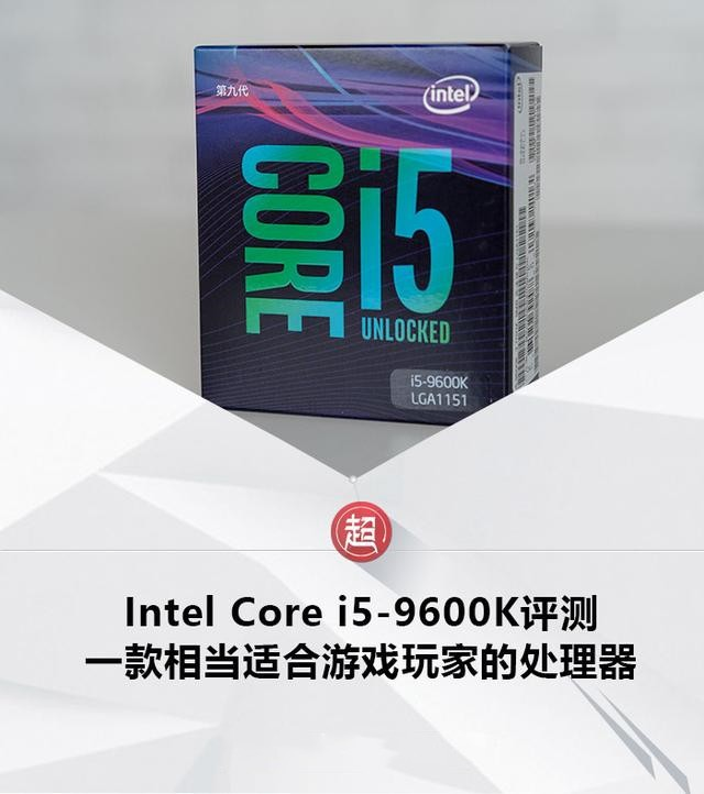 中文原盒9600K仅1880联系客服套餐优惠多多!