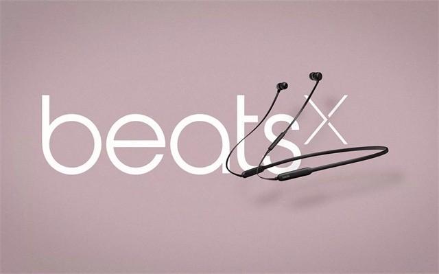 盘点 beats X耳机值得入手的原因