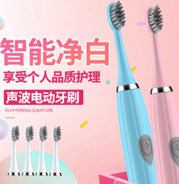 【巨实惠】希尔顿 充电式声波电动牙刷