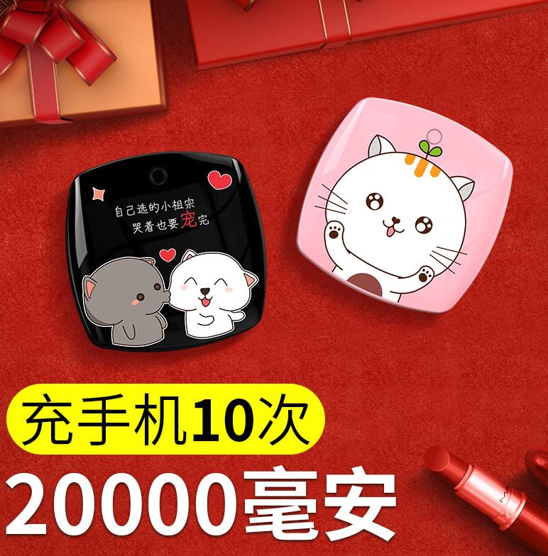 【爆款推荐】20000毫安 大容量充电宝