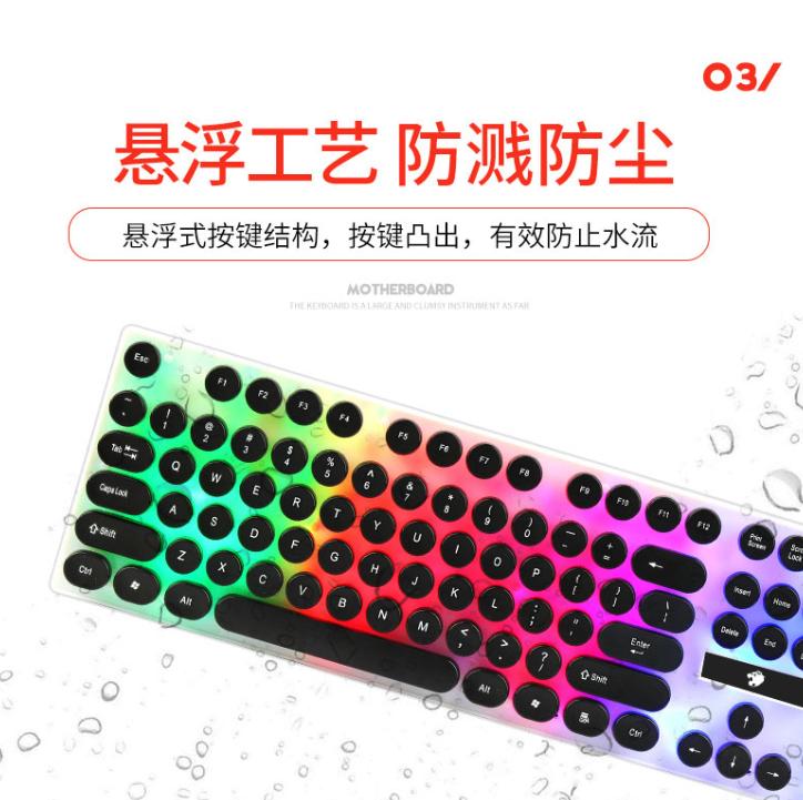 【9块9 最后1天】科普斯 办公有线键盘鼠标 套装