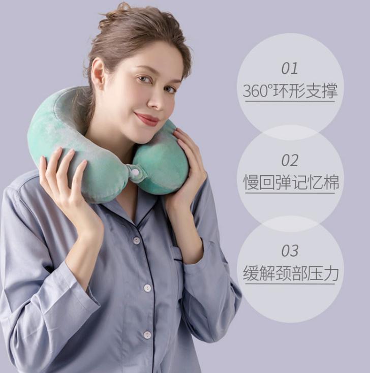 【睡个好觉】U型护颈枕 午休旅行靠枕 便携