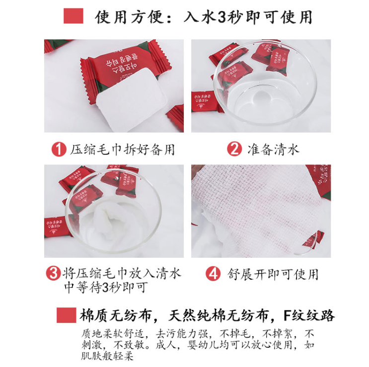 【出差旅行必备】尔木萄 压缩毛巾 一次性洗脸巾