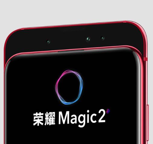 Honor 荣耀 Magic 2
