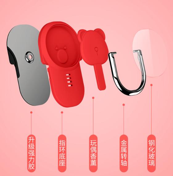 灵之彩 iPhone系列 液态硅胶手机壳
