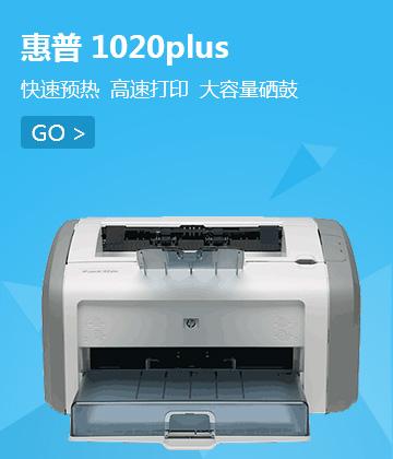 5F_办公打印