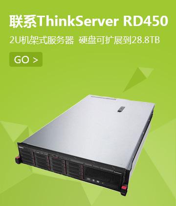 6F_服务器及配件