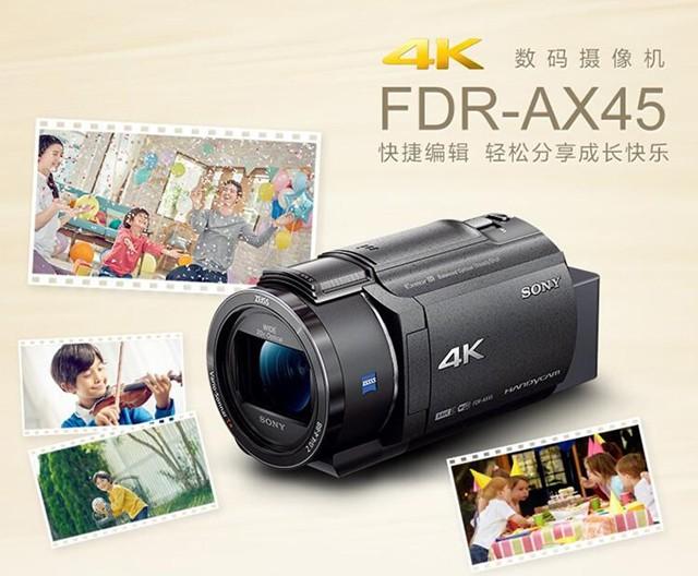 索尼FDR-AX45-轻松分享成长快乐