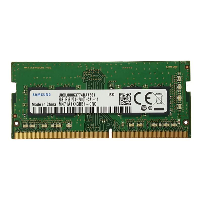 三星DDR4  8G内存条