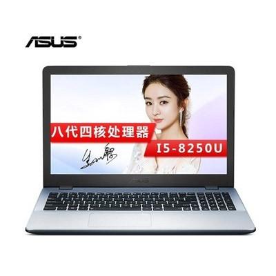华硕 F580 15.6寸8代I5游戏办公笔记本940-2G独显