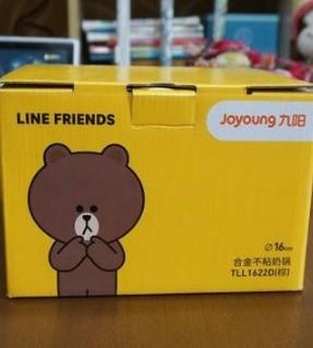 九阳|LINE FRIENDS萌趣厨房