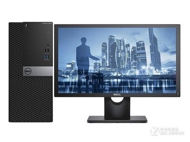 经典黑色彰显商务属性戴尔OptiPlex 5050