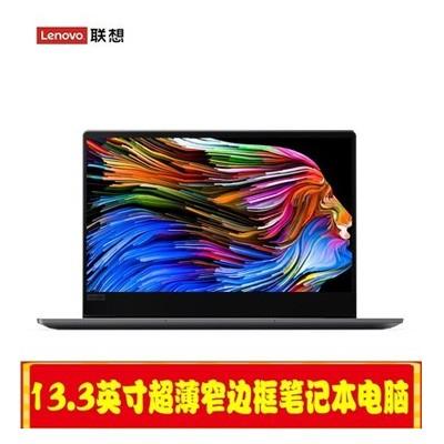 联想 IdeaPad 720S-13IKB金色
