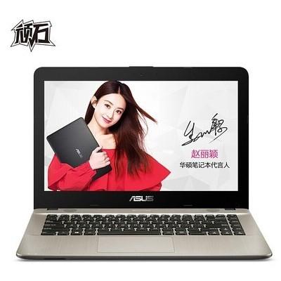 14寸笔记本i5-7200.8GB/256GB/2G独显