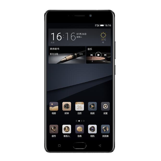 金立 M6S Plus(全网通) 墨玉黑 行货64GB
