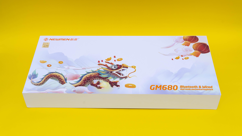 能打字的国风年画——新贵GM680蓝牙双模机械键盘