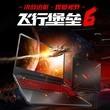 华硕 FX53VD 15.6英寸游戏笔记本电脑 i7-7700HQ 8G 1TB GTX1050 4G i5 8G 500G+256G 1050TI 4G 火陨
