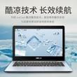 【炫彩时尚】华硕 A480UR7100(4GB/500GB/2G独显)14英寸笔记本电脑 胭脂红