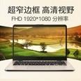 【ASUS授权专卖】华硕 S4200UQ8250(4GB/128GB+500GB/2G独显) 升配版i5-8250.8G/128G+500G/2G