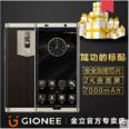 【顺丰包邮+送壳膜】金立 M2017 超长待机全网通4G 安全加密智能手机 黑色 行货128GB