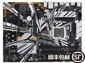 华硕 (ASUS) PRIME Z390-P 大师系列 主板(Intel Z390/LGA 1151) 黑色