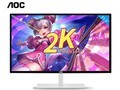 AOC32英寸2k液晶显示器Q3279VWF/WS 31.5英寸 台式电脑高清HDMI Q3279VWF/WS 31.5英寸