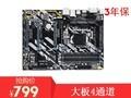 技嘉 Z370 HD3八代1151高规格主板支持8700K 8100 8600K Z370-HD3 大板