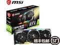 微星(MSI)魔龙 GeForce RTX 2070 SUPER GAMING X TRIO 黑色