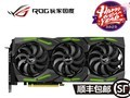 华硕(ASUS)ROG-STRIX-GeForce RTX2080 TI-O11G-GAMING 猛禽 ROG 黑色