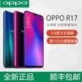 新品国行OPPO R17(8GB+128G/全网通)2500万美颜拍照  顺丰包邮! 霓光紫 行货128GB
