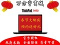 ThinkPad T490(06CD)(i7-8565U 8G 512GSSD 2G独显 2K) 黑色