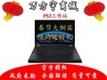 ThinkPad P53(07CD)(i7-9850H 16G 256GSSD+2T T2000 4G独显 3年保) 黑色