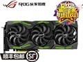 华硕 ASUS ROG-STRIX-GeForce RTX2080 TI-O11G-GAMING猛禽 吃鸡皇! 黑色