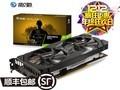 影驰(Galaxy)GeForce GTX1660 Ti 6G骁将 GDDR6 自营电竞游戏显卡 黑色
