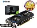 影驰(Galaxy)GeForce GTX1650 骁将 128bit GDD5 4GB 自营游戏显卡 黑色