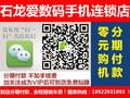 https://mercrt-fd.zol-img.com.cn/t_s360x270/g5/M00/00/0D/ChMkJ1jTXsSIUiSXAALSzZzL8YIAAa_fAEkp1QAAtLl482.jpg