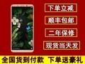 https://mercrt-fd.zol-img.com.cn/t_s360x270/g5/M00/03/09/ChMkJ1q8s_uIQ59pAAGwSFYy4S0AAnI7wB18a4AAbBg214.jpg