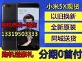 https://mercrt-fd.zol-img.com.cn/t_s360x270/g5/M00/04/0A/ChMkJ1ngQpWIElU4AAH_HX6_FR8AAhNXAC9XoAAAf81999.jpg