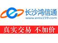 https://mercrt-fd.zol-img.com.cn/t_s360x270/g5/M00/07/08/ChMkJ1kapCWIQr-wAALRslbuueAAAcZrwPaclsAAtHK224.jpg