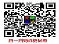 https://mercrt-fd.zol-img.com.cn/t_s360x270/g5/M00/07/0F/ChMkJlptKk-IX0lvAAFFjFQohZgAAkahgN50UMAAUWk304.jpg