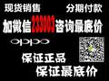 https://mercrt-fd.zol-img.com.cn/t_s360x270/g5/M00/08/02/ChMkJ1i784OIPMuTAAI70VzfXYUAAac3wJNbF4AAjvp786.jpg