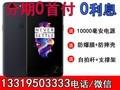 https://mercrt-fd.zol-img.com.cn/t_s360x270/g5/M00/08/05/ChMkJlm4t0aIRBmaAAGgU9tXbOgAAgcYAEDgykAAaBr138.jpg