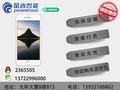 https://mercrt-fd.zol-img.com.cn/t_s360x270/g5/M00/08/07/ChMkJ1b0-vaIZpwCAAOS73CTxfwAAOgfADmfGIAA5MH296.jpg